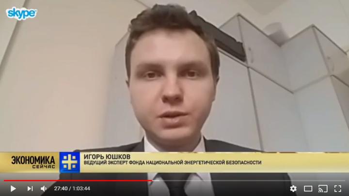 Игорь Юшков: Соглашение ОПЕК - как чемодан без ручки