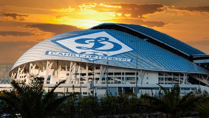 Питерское Динамо переезжает в Сочи. Это самая крутая новость русского футбола