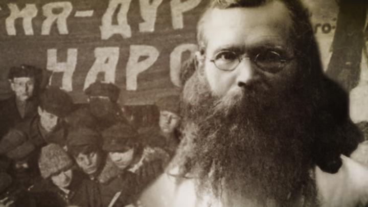 Священномученик Михаил Богословский. Православный календарь на 28 марта