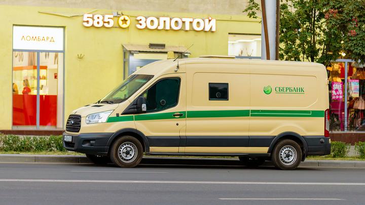 Греф против плана Белоусова: Сбербанк усиленно выводит деньги из России