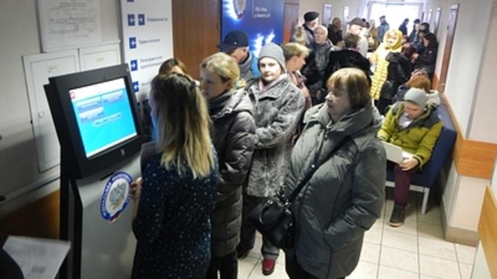 В ФНС Забайкалья рассказали о новых льготах по налогам на имущество