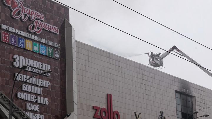 Халатность везде: В торговых центрах Москвы спешно снимают замки с аварийных выходов