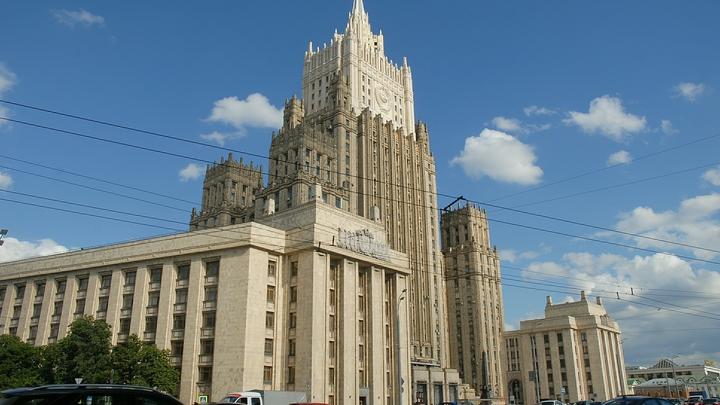 Российский МИД назвал обвинения по делу Скрипалей «издевательством над здравым смыслом»