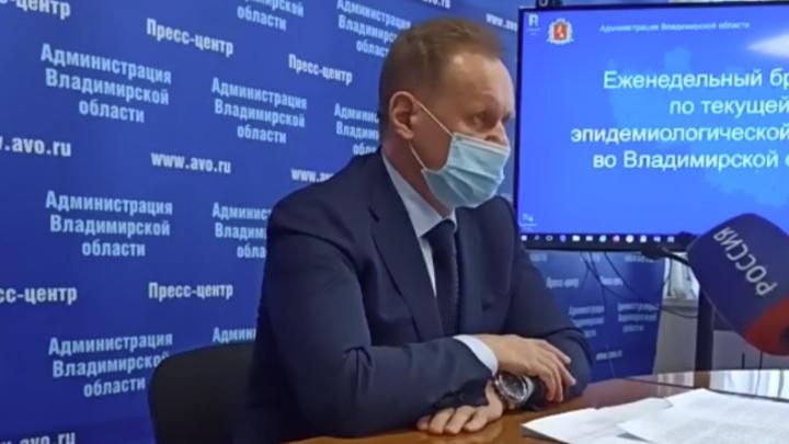 Вице-губернатор Сергей Шевченко велел принять меры по ликвидации источников заражения коронавирусом