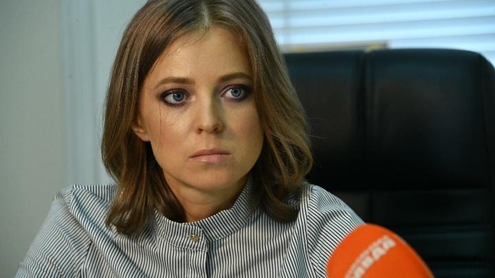 Несгибаемая Поклонская возглавила депутатское сопротивление пенсионной реформе