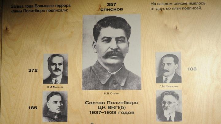 Мемориальная доска Сталину стала причиной протестов и увольнений