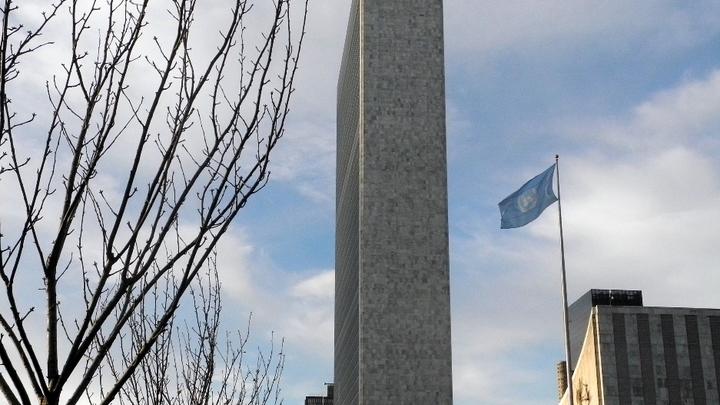 Резолюция Генассамблеи ООН с эффектом пресс-релиза