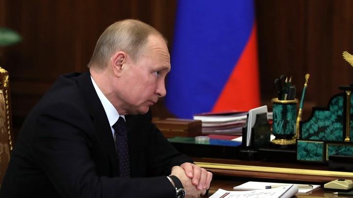 Минвостокразвития по указу Путина получило новое, арктическое название