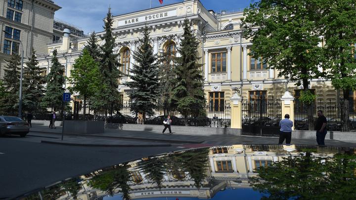 Молчаливый саботаж под прикрытием ЦБ? Банки уже трижды зарубили закон, предложенный Путиным - СМИ