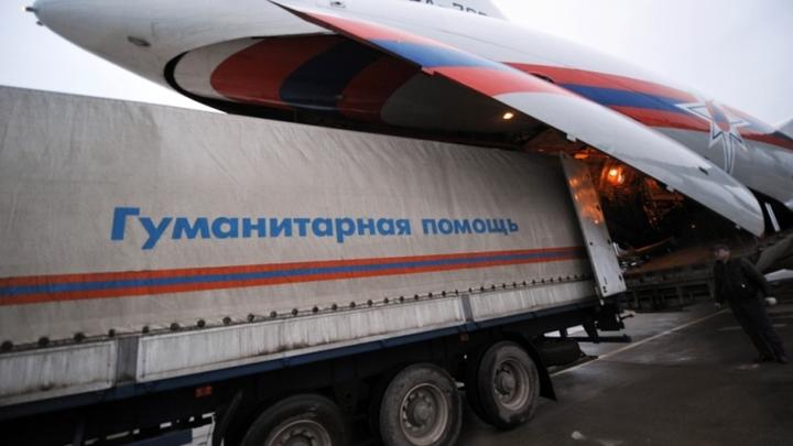 Коронавирус пожирает США, Россия шлёт помощь самолётом