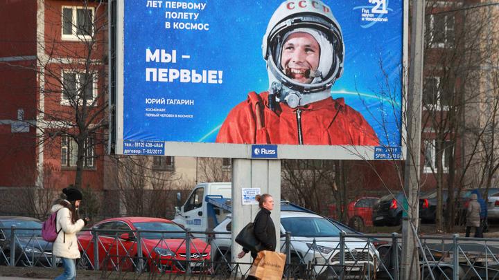 Facebook объявил войну Гагарину: Роскомнадзор в ответ выступил с конкретным требованием