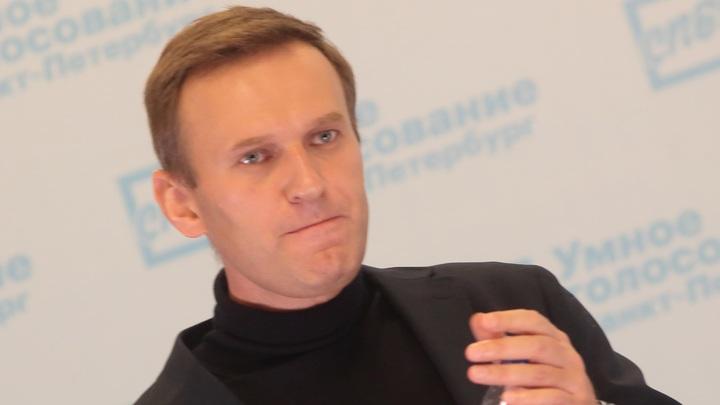 Смешно и подозрительно: Из Навального не получилось сделать нового Голунова