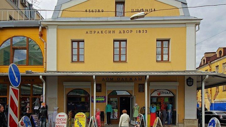 В Петербурге взялись за Апраксин двор. Арендаторов 20 тысяч квадратных метров выселяют