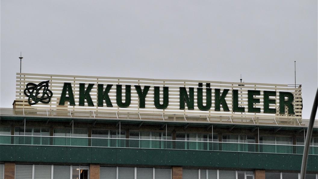 Власти Турции одобрили строительство АЭС «Аккую»