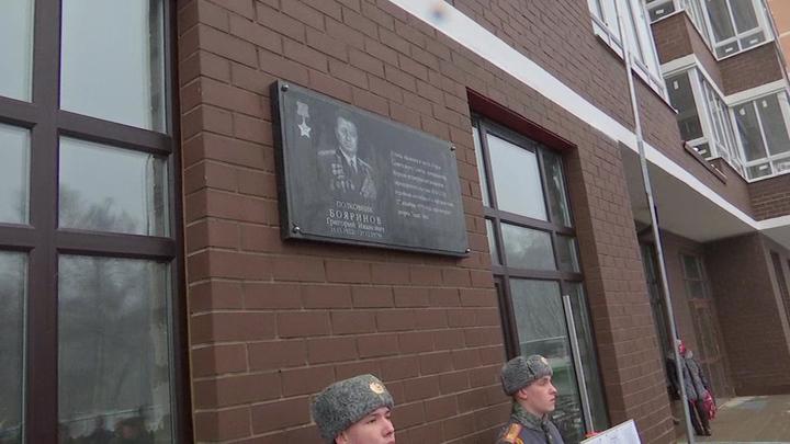 В Балашихе назвали улицу именем Героя Советского Союза