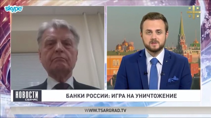 Павел Медведев: Альфа капитал могут засудить за клевету