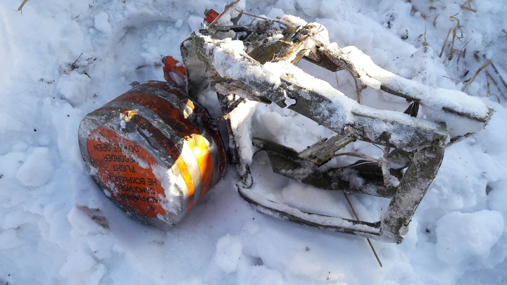 Зона поиска останков жертв крушения Ан-148 составила 50 га