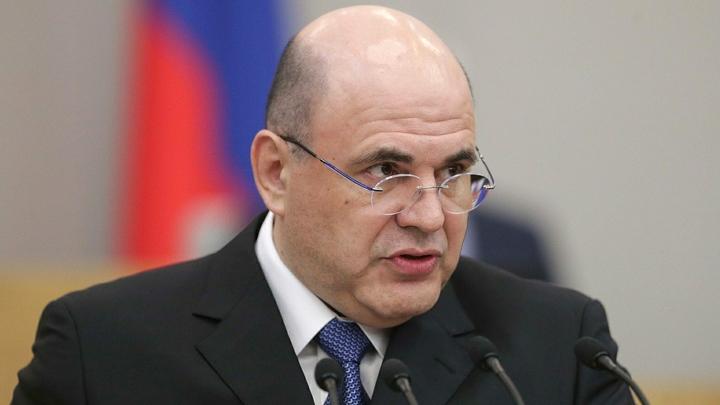 Мишустин пообещал рассмотреть вопрос о дополнительном финансировании подготовки к МЧМ-2023