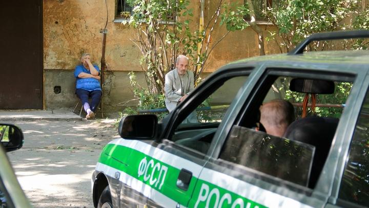 Курганские приставы терроризируют мертвую старушку за долг в 200 рублей