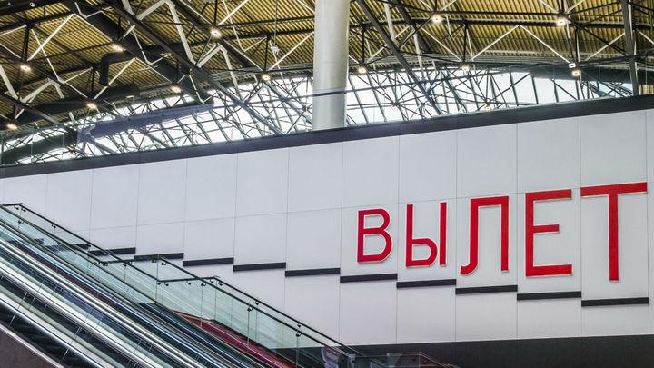 «Ночная ведьма» против Императрицы: переименование аэропорта Краснодара рассорило город