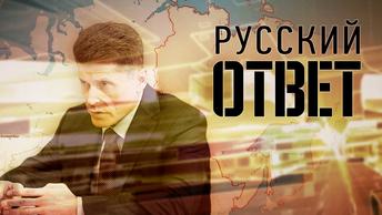 Почему Приморье – последний окоп администрации Президента?