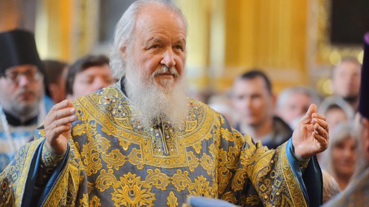 Патриарх Кирилл попросил российские власти не отгораживаться от бедняков