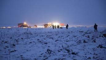 В Подмосковье спасатели МЧС России повторно обследуют место крушения Ан-148