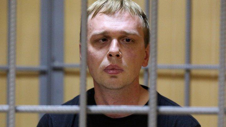 Пиррова победа: Кандидат в Мосгордуму рассказал, в чем подвох истории с освобождением журналиста Голунова