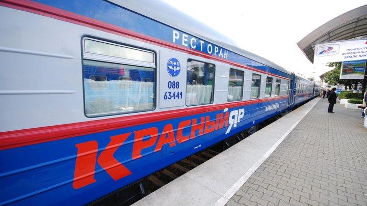 Капсулы вместо полок: В РЖД обещают пассажирам вагоны будущего