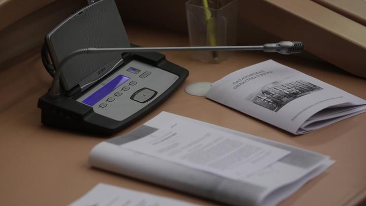 Депутаты Госдумы упростят жизнь безнадежным должникам