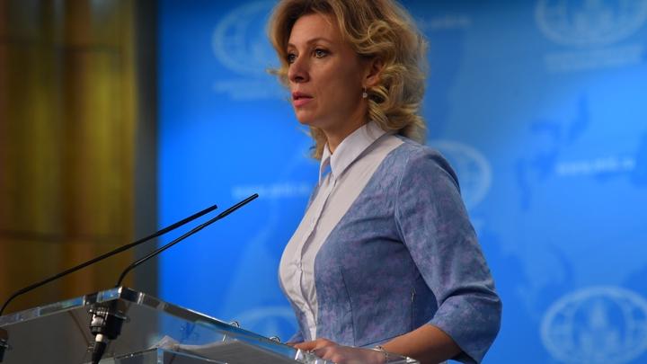 Захарова заявила о срежессированной провокации с атакой на базу Хмеймим в Сирии