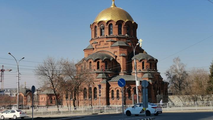 В Новосибирске продолжается борьба за переименование площади Свердлова