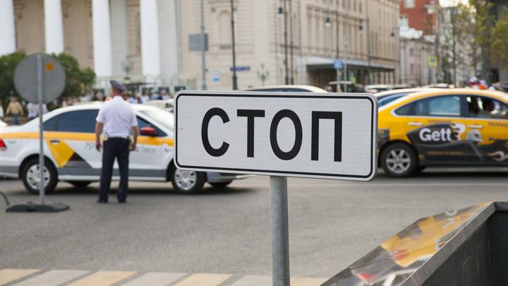 Дорожные знаки станут меньше...