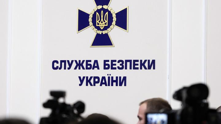 Глава СБУ уволился со всеми заместителями