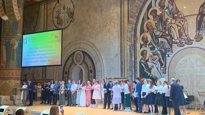 В Храме Христа Спасителя устроили праздник в честь выпускников православных школ и гимназий