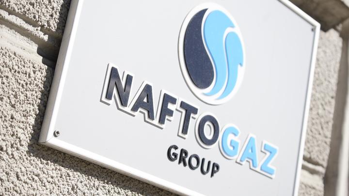 Украина стала яростным сторонником Северного потока - 2: Эксперт о заявлениях Нафтогаза по прекращению транзита газа