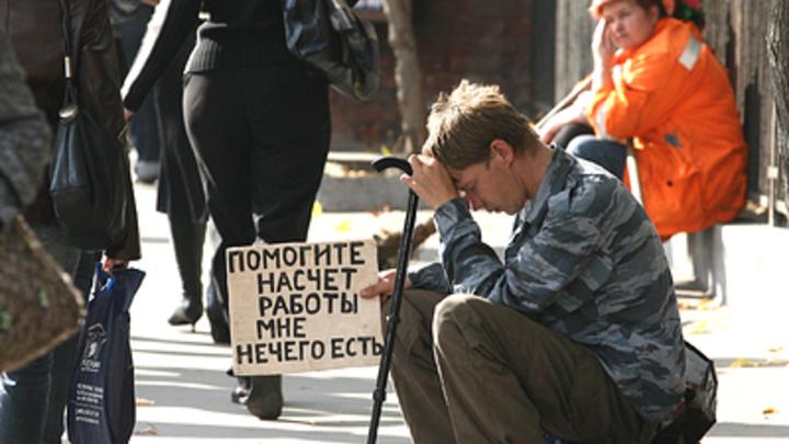 Всплеск безработицы и затяжной кризис: Аналитики спрогнозировали жёсткий карантин в России