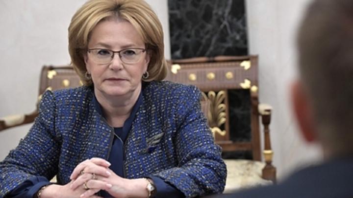 В России создали антидот для коронавируса: Эффективность больше 99 процентов