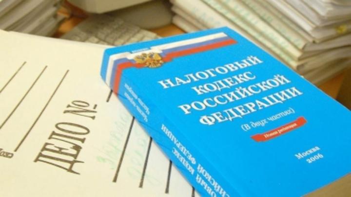 В Отрадном Самарской области компанию уличили в необоснованном получении налоговой выгоды