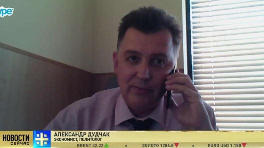 Дудчак: Власти Украины сами толкают страну к распаду