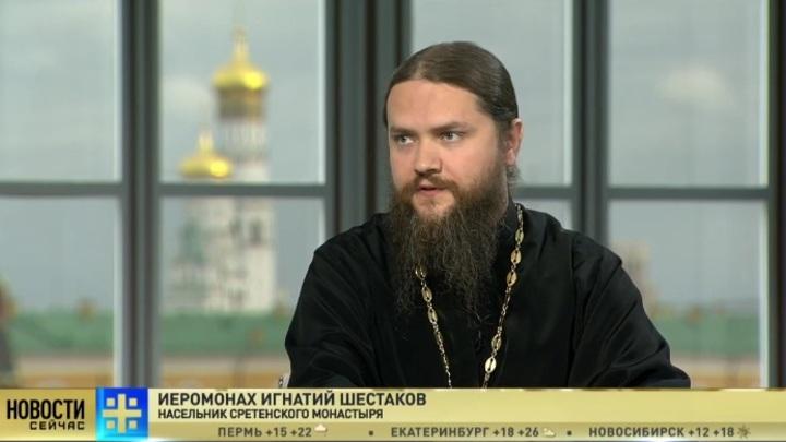 Отец Игнатий: Русско-сербский храм в Баня-Луке станет западным форпостом Православия