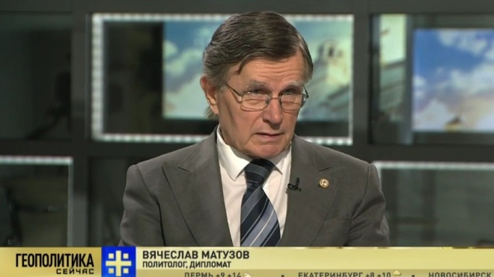 Вячеслав Матузов: Конфликт в Мьянме искусственно раздут агентурой США