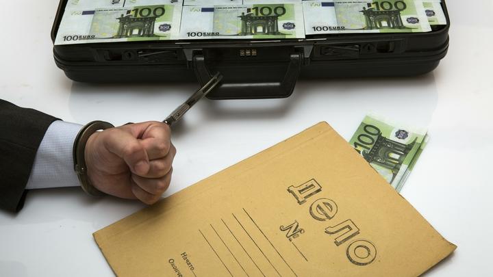 ФСБ задержала чиновника, сбежавшего со взяткой в 5 млн рублей