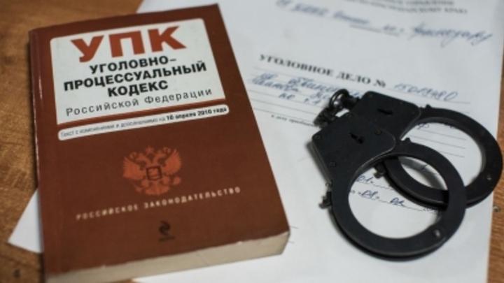 В Самаре за взятки отдали под суд экс-сотрудницу налоговой службы
