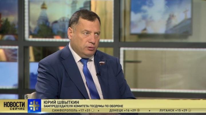Юрий Швыткин: Тандем Тиллерсона и Трампа не идет на пользу отношениям США и России