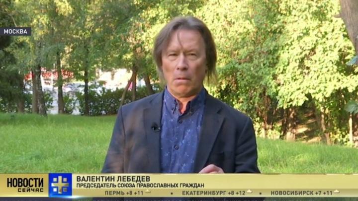 Валентин Лебедев: Фильм Матильда - ловко используемый повод для провокаций против Русской Церкви