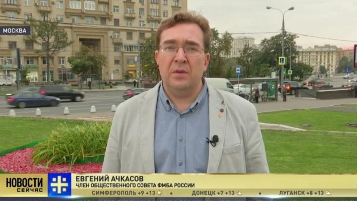 Евгений Ачкасов: В некоторых регионах России у людей просто нет доступа к врачам