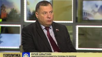 Юрий Швыткин: США используют мигрантов как рычаг воздействия на Европу
