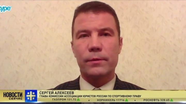 Сергей Алексеев: Чем ближе Олимпиада, тем сильнее Запад стремится ударить и унизить Россию