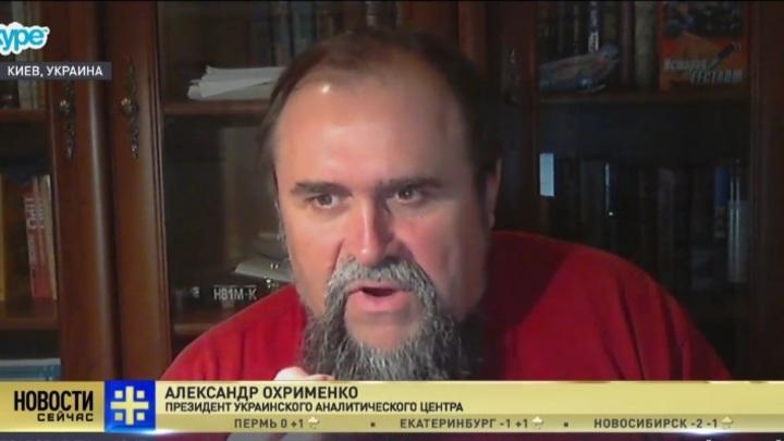 Охрименко: Разрыва дипотношений не будет - украинские депутаты просто пиарятся